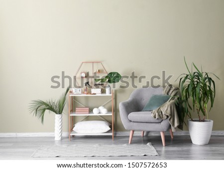 Interior of modern room with houseplants #1507572653