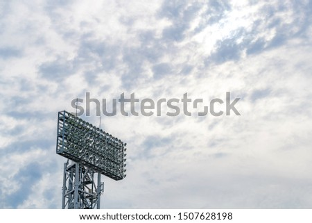 Illumination tower of the baseball stadium #1507628198
