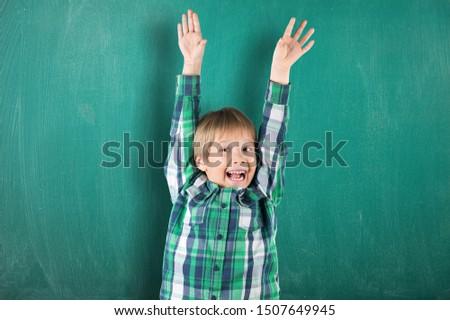 funny happy child   schoolboy  boy student about school blackboard #1507649945