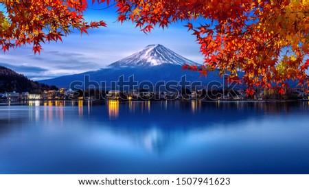 Fuji mountain and Kawaguchiko lake in morning, Autumn seasons Fuji mountain at yamanachi in Japan. #1507941623