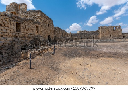 Castle Qazr Al-Azraq - one of the Jordan desert castles. Used by Lawrence of Arabia as a base during the Arab Revolt. #1507969799