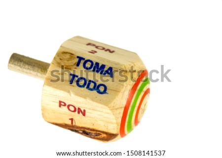 """Traditional pirinola mexican handmade wooden toy with titles in spanish """"take all, put one, put two, everyone puts"""" #1508141537"""
