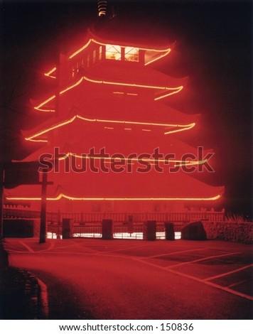 Pagoda, Reading PA, night time #150836