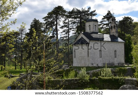 Ancient monastery and temple in the capital of Montenegro #1508377562
