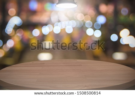 Brown, light brown, round wooden table, modern designer and bokeh background - can be used to display or edit your product, mock up for product display. #1508500814