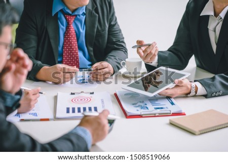 Business people are analyzing and planning business. Business Strategy Consulting #1508519066