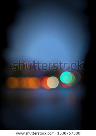 Blurred colorful lights as vertical background. #1508757380