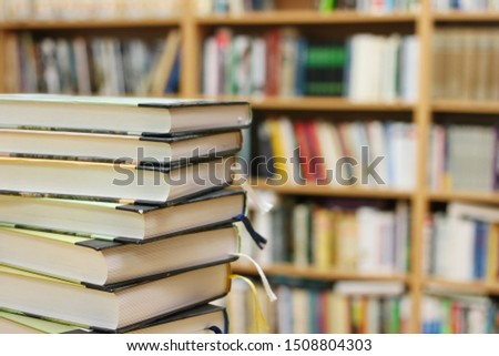 Stack of books in library #1508804303