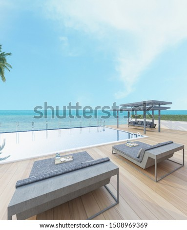 Beautiful view of Swimming Pool with  the sea at sunlight  - 3d rendering #1508969369