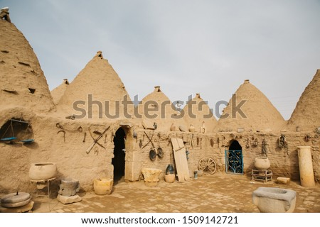 A view from the courtyard of traditional conic Harran houses in Harran Sanliurfa. #1509142721