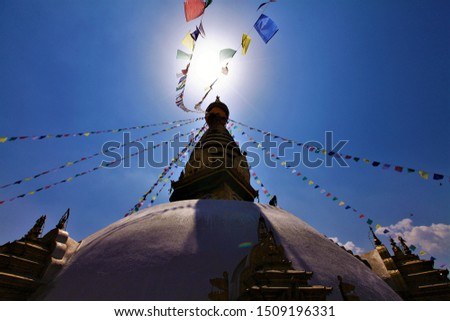 Silhouette pagoda in nepal,Over view of Boudhanath stupa,Boudhanath, white stupa in Kathmandu,Nepal,unseen place of nepal,unseen nepal #1509196331