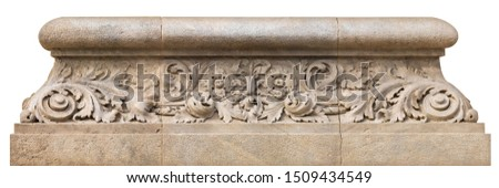 Elements of architectural decoration of buildings, stucco patterns with flowers and faces, gypsum ornaments and wall textures. On the streets in Barcelona, public places. #1509434549