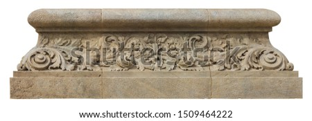 Elements of architectural decoration of buildings, stucco patterns with flowers, gypsum ornaments and wall textures. On the streets in Barcelona, public places. #1509464222