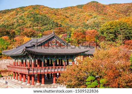 Traditional asian buddhist monks temple in mountains in South Korea at autumn.Buddhist Monks Temple In Mountains In South Korea. #1509522836