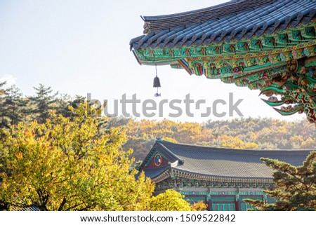 Traditional asian buddhist monks temple in mountains in South Korea at autumn.Buddhist Monks Temple In Mountains In South Korea. #1509522842