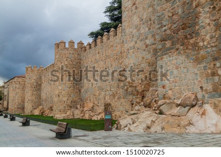 Fortification walls of the old town in Avila, Spain. #1510020725