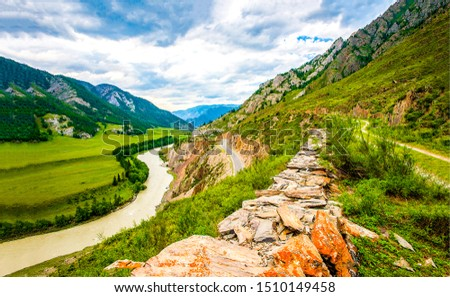 Mountain river valley landscape. River valley in mountains. Mountain river landscape. Mountain river valley view #1510149458