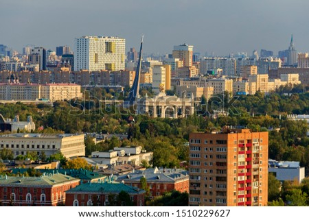 City landscape from above. Typical Moscow architect top view. Rostokino District is located on banks of Yauza River and borders with Yaroslavsky District, Sviblovo District and Ostankinsky District #1510229627
