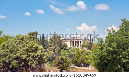 Landscape of Athens, Greece. Temple of Hephaestus in the Agora in summer. It is a famous tourist attraction of Athens. Panorama of Ancient Greek ruins in Athens center. Scenic view of Athens landmark. #1510349459