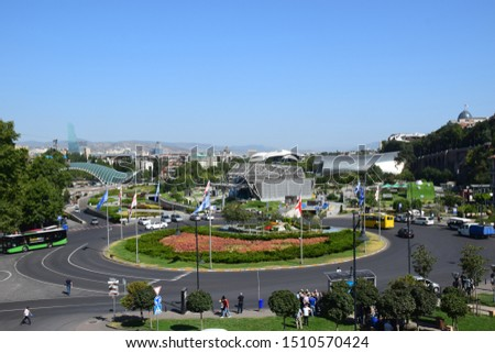 Tbilisi, Georgia - August 10, 2019: View of Tbilisi with the Europe square in the foreground #1510570424