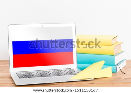 Flag of Russia on Laptop. Russia Flag on Screen. #1511158169