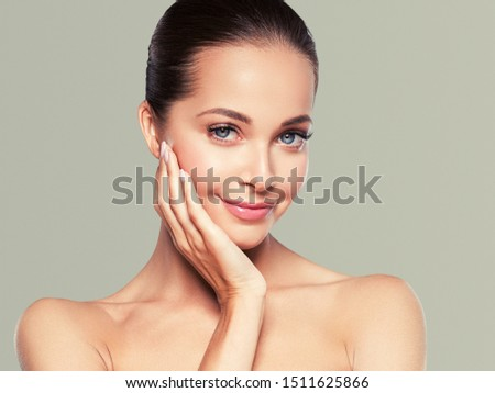 Beauty skin woman face cosmetic concept healthy skincare model portrait #1511625866