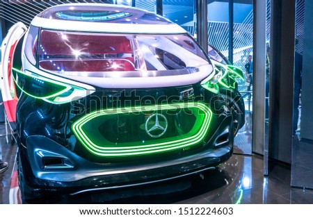 FRANKFURT, GERMANY - SEPTEMBER, 2019: Mercedes-Benz Future Vision URBANETIC autonomous at Frankfurt IAA (International Motor Show Germany) Vehicles Motor Show #1512224603