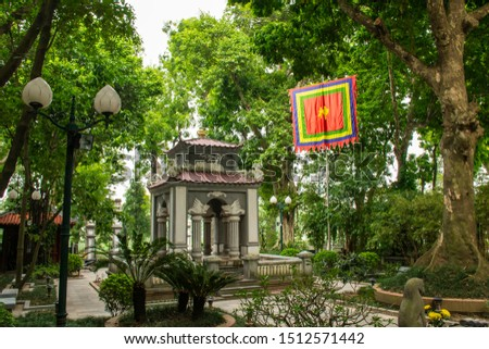 The monument to memorize Le Thai To, the first Emperor of Le dynasty in Vietnam history. He also involved in the story to give name for the Guom lake. Translation for the Chinese symbol: Deity (god).  #1512571442