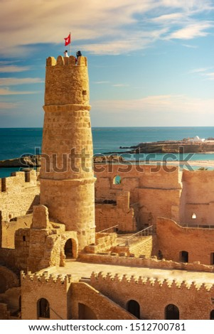 The medieval fortress with its large courtyard is one of the main attractions in Northern Africa, Monastir, Tunisia. #1512700781