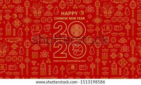 Line art vector banner with Happy New Year 2020 logo text design in Chinese style. Red pattern of Chinese elements, Rat zodiac sign, symbol of 2020 on the Chinese calendar for New Year's design. #1513198586