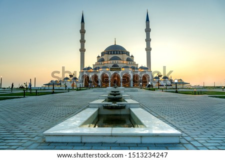 Beautiful Mosque in Sharjah Largest mosque in Dubai beautiful traditional Islamic architecture, Arabic Letter means: Indeed, prayer has been decreed upon the believers a decree of specified times #1513234247
