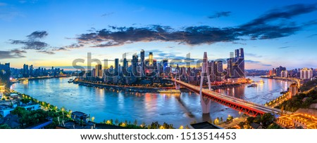 Chongqing architectural scenery and rivers and sky at night Royalty-Free Stock Photo #1513514453