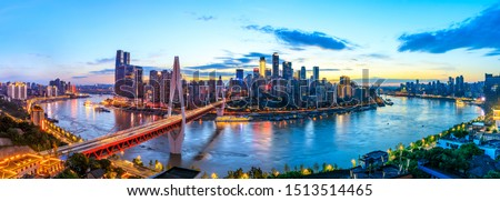 Chongqing architectural scenery and rivers and sky at night #1513514465