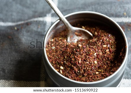 Za'atar or zaatar, Middle Eastern spice mixture in a bowl #1513690922