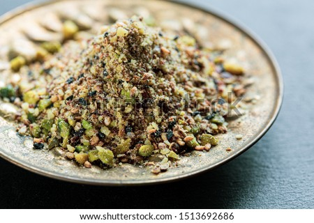 Dukkah, the Egyptian spice blend made with Toasted nuts and spices #1513692686