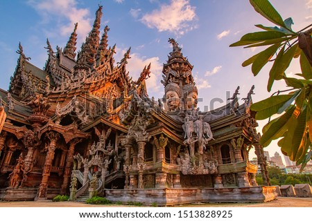 Thailand. Fragment of the Temple of truth in Pattaya. A huge wooden temple with carved decorations. Buddhist temple. Religious building in Pattaya. Tourist attraction of Thailand. #1513828925
