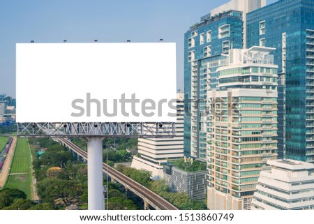 billboard or advertising poster on building for advertisement concept background. #1513860749