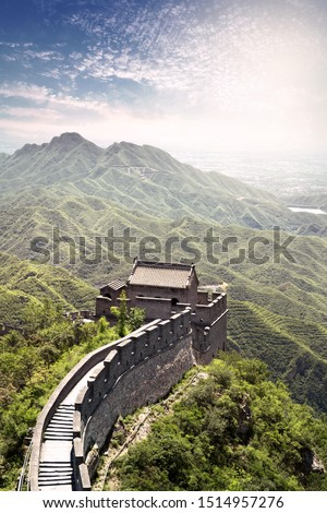 The famous Great Wall of China #1514957276