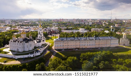 Aerial view of architectural ensemble of Dormition Cathedral and Cathedral of St. Dmitrii in Russian town of Vladimir  #1515021977