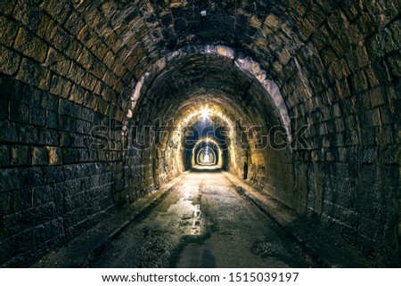Old road tunnel with lights. Margecansky tunel/Margecany tunnel. Kosice region in Slovakia. #1515039197
