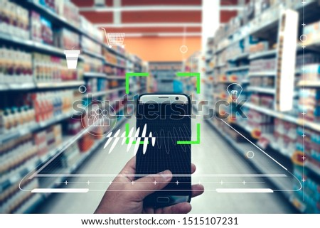 Shopping at department stores using a mobile phone  the internet #1515107231