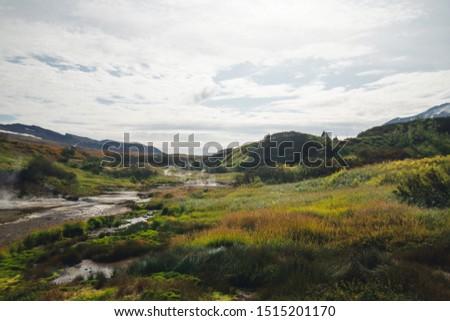 Soothing and inspiring kamchatka landscape #1515201170