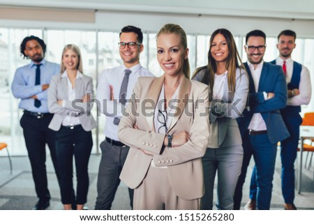 Group of happy business people and company staff in modern office, representig company.Selective focus. #1515265280