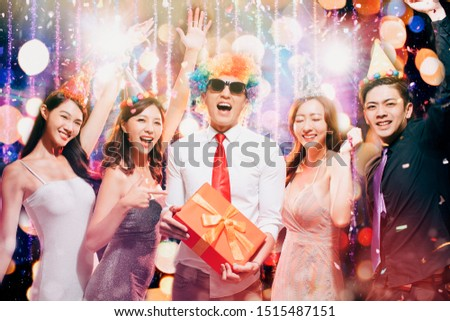 happy young group enjoy birthday party in night club #1515487151