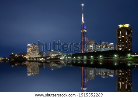 Fukuoka by night Momochi Seaside Park #1515552269