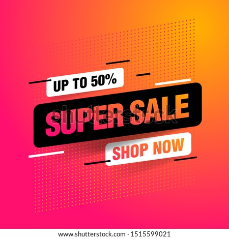 Vector illustration abstract super sale banner with colorful gradient for special offers, sales and discounts #1515599021