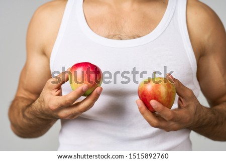 juicy red tasty apples in the hands #1515892760