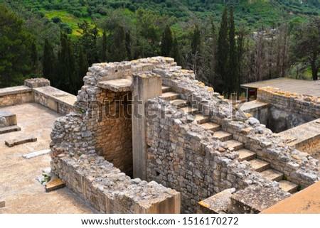 Knossos Palace archaeological site, Heraklion, Crete, Greece #1516170272