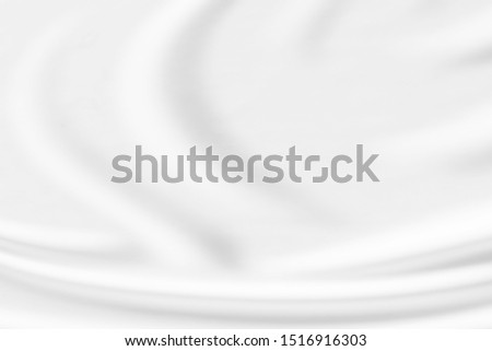 White fabric, cloth wave texture background, Empty space. / Soft image. #1516916303