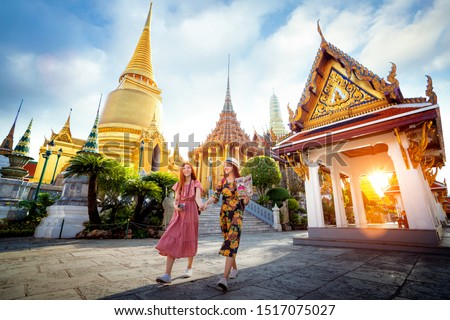 Asian girl walk in Wat phra kaew and grand palace travel in Bangkok city, Thailand #1517075027